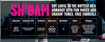 shbam info